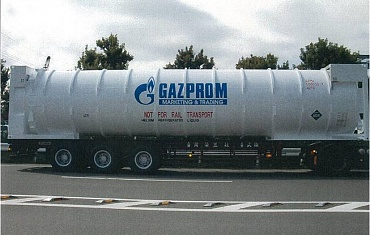 Project Gazprom Marketing and Trading, Switzerland